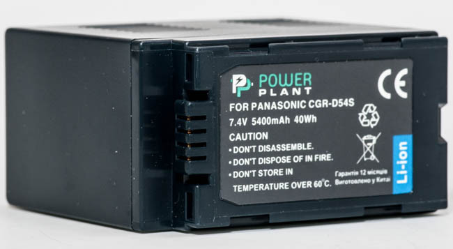 Aккумулятор PowerPlant Panasonic CGA-D54S