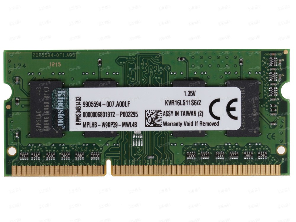 Модуль памяти Kingston 2GB SO-DIMM DDR3L 1600MHz (KVR16LS11S6/2)